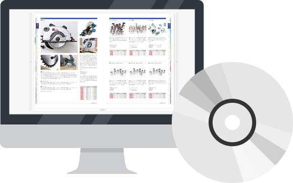 ネットが繋がらない環境やCD/DVDからもデジタルブック・電子カタログが閲覧可能