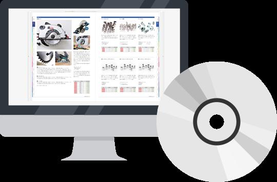 CD・DVDなどのメディア経由で閲覧できるデジタルブック・電子カタログ