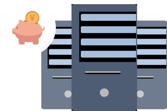 デジタルブック・電子カタログにして、サーバー運用のコスト削減
