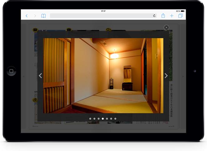 スライドで見せる複数の画像