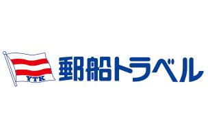 郵船トラベル株式会社様