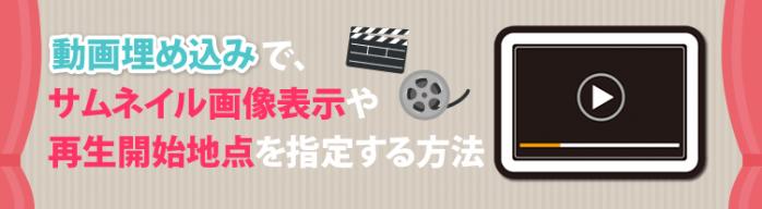 ダウンロード youtube サムネ